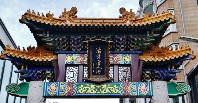 Den_Haag_Chinatown_4.jpg